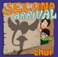 Chui 'The Second Arrival' (Dancing Bear, 2013.)